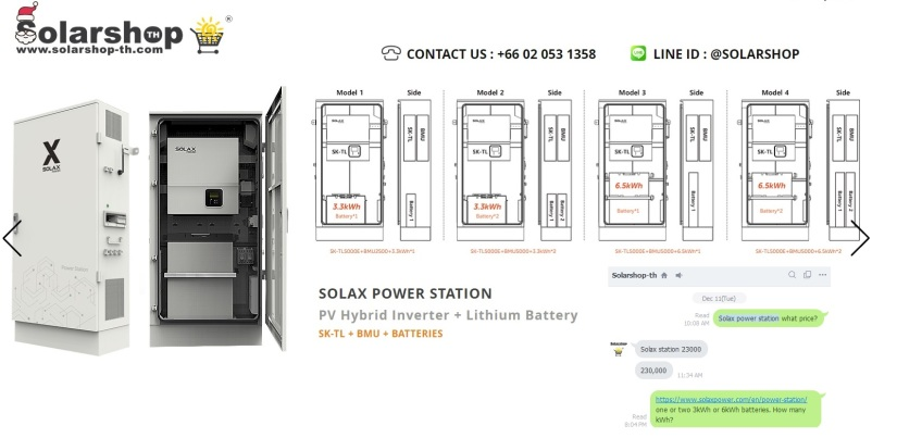 Solax power station 230,000