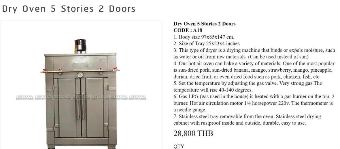 champintertrade.com Dry Oven b