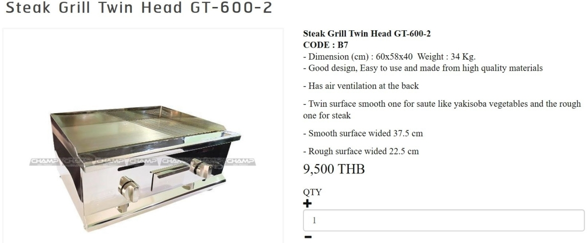 champintertrade.com Steak Grill GT 600