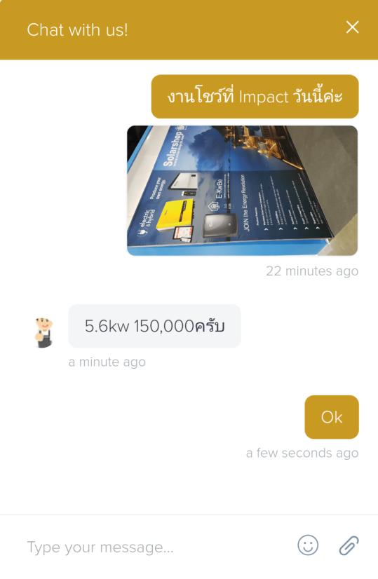 E-KwBe Price 2017 09 20